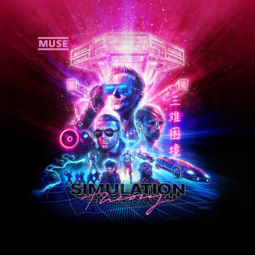 Simulation Theory - Muse (Cover)