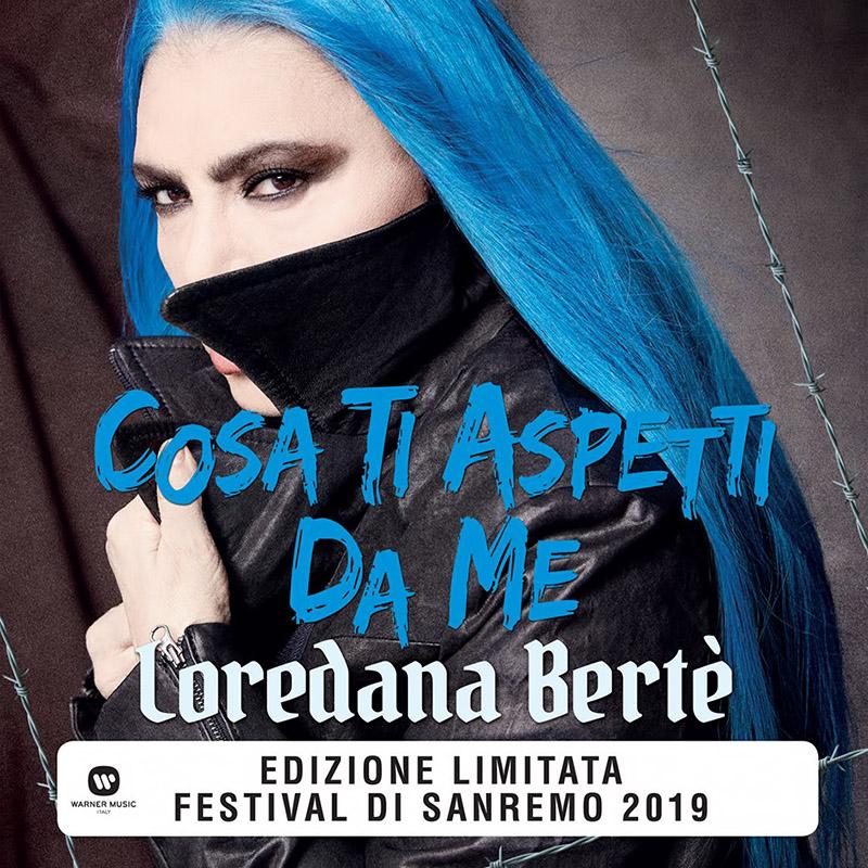 Cosa Ti Aspetti Da Me - Loredana Bertè (Cover)
